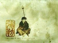InuYasha Movie 4 - Miroku