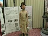 Asian Robots: Girl