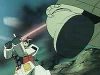 Mobile Suit Gundam Next 1