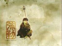 Miroku Stamp