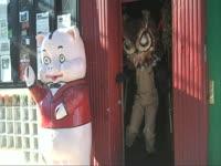Owls: Pub Exit