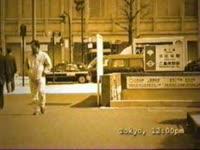 Tokyo Trigun - Into commercial