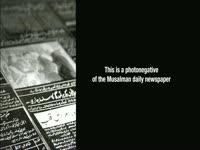 Musalman Handmade Newspaper
