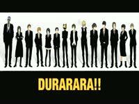 Durarara Anime Present