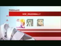 Toonami Now DBZ
