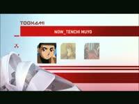 Toonami Now Tenchi Muyo