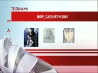 Toonami Now Casshern Sins 1