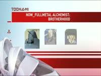 Toonami Now FMA Brotherhood 02