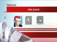 Toonami Now Bleach 03