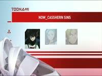 Toonami Now Casshern Sins 3
