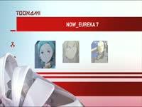 Toonami Now Eureka 7 1