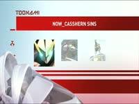Toonami Now Casshern Sins 4
