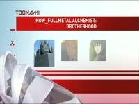 Toonami Now FMA Brotherhood 03