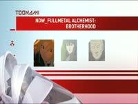 Toonami Now FMA Brotherhood 04