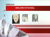 Toonami Now GITS SAC 2