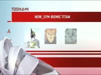 Toonami Now Sym-Bionic Titan 1