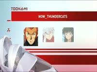 Toonami Now Thundercats 2