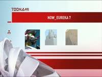 Toonami Now Eureka 7 3