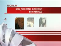 Toonami Now FMA Brotherhood 06