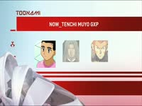 Toonami Now Tenchi GXP 1