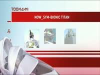 Toonami Now Sym-Bionic Titan 3