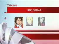 Toonami Now Eureka 7 4