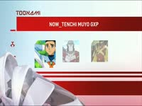 Toonami Now Tenchi GXP 2