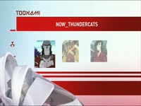 Toonami Now Thundercats 4