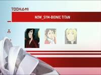 Toonami Now Sym-Bionic Titan 4
