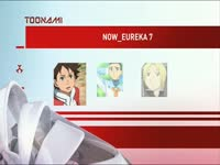 Toonami Now Eureka 7 5