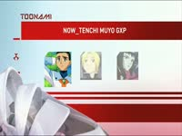 Toonami Now Tenchi GXP 3