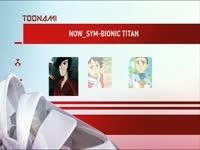 Toonami Now Sym-Bionic Titan 5