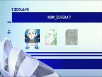 Toonami Now Eureka 7 6