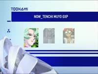 Toonami Now Tenchi GXP 4