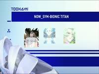 Toonami Now Sym-Bionic Titan 6