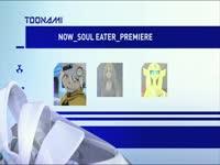 Toonami Now Soul Eater 1 v1