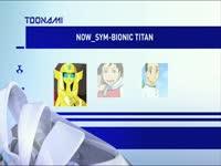 Toonami Now Sym-Bionic Titan 7