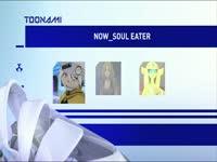 Toonami Now Soul Eater 1 v2