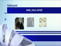 Toonami Now Soul Eater 2