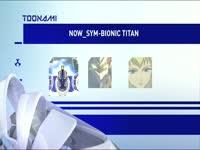 Toonami Now Sym-Bionic Titan 8