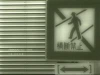//SHINJUKU-KU// TOKYO 10.59 AM