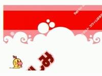 Super Milk Chan 25c