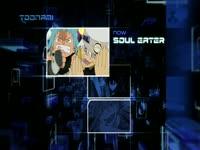 Toonami 2.0 Now Soul Eater 06