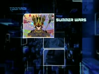 Toonami 2.0 Now Summer Wars