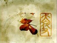 Inuyasha Stamp